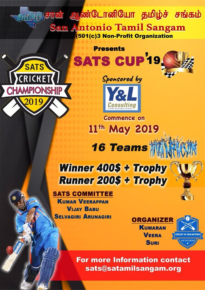 SATS CRICKET CUP 2019 - Kick Off