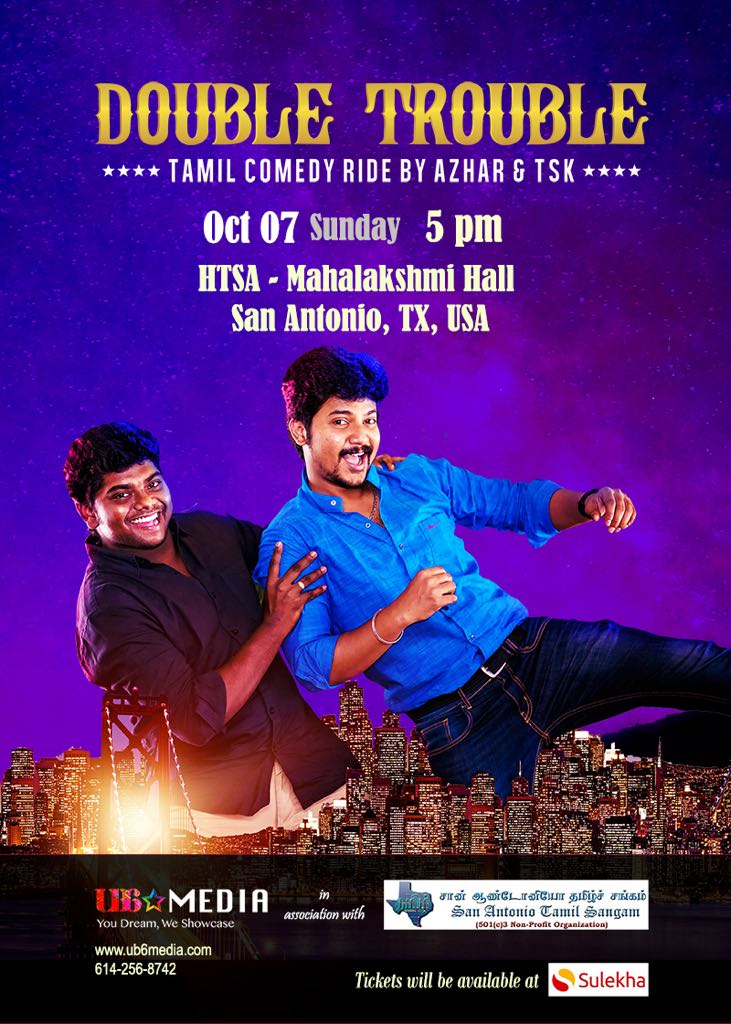 Double Trouble - Tamil Comedy Ride by Azar and TSK