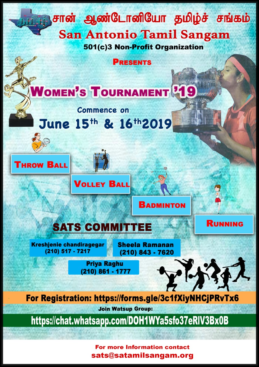 SATS Women's Tournament 2019