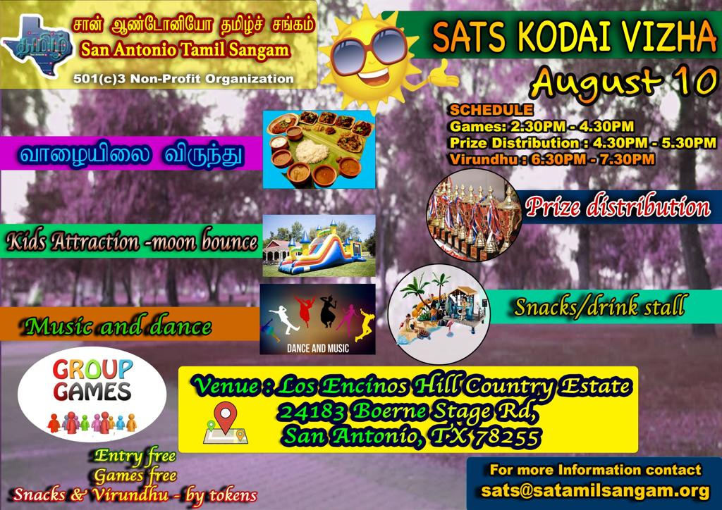 SATS Summer PICNIC In The PARK (கோடை திருவிழா)