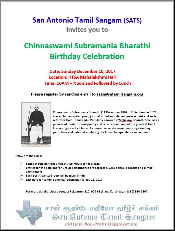 Bharathiar Birthday Celebration - 2017